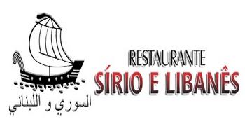 Restaurante Sírio e Libânes